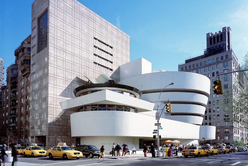 Muzej Guggenheim u New Yorku